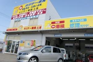tsuchiura05